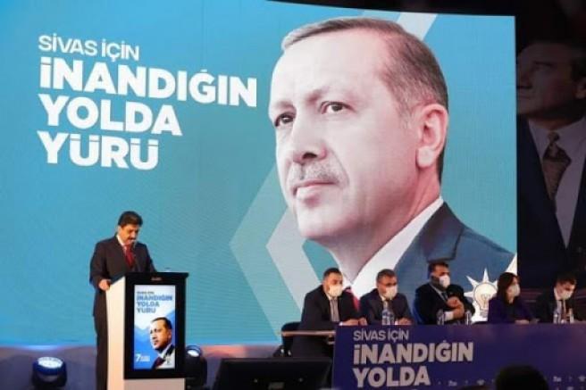 AK PARTİ  Sivas 7. Olağan Kongresi Yapıldı